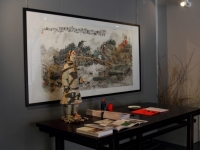 Zhu Renmin Art Exhibition